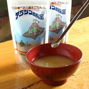 rishiriyaminoya_02-068.jpg