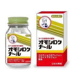 yoshimoto-shop_4943656828207.jpg