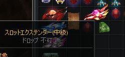 tera_tyu-eku11_12_13.jpg