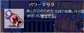 20051205221206.jpg