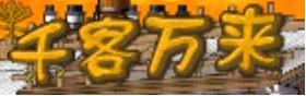 20051208221901.jpg
