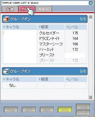 20051210225726.jpg