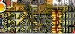 20051210225752.jpg