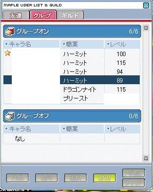 20051212225050.jpg