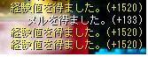 20051212225116.jpg