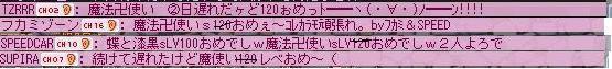 20051227234458.jpg