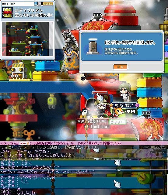 20060217213746.jpg