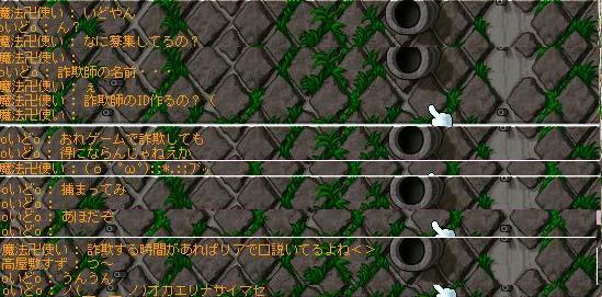 20060220211418.jpg