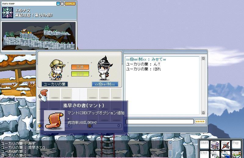 20060223220901.jpg