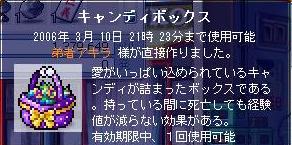 20060310201627.jpg