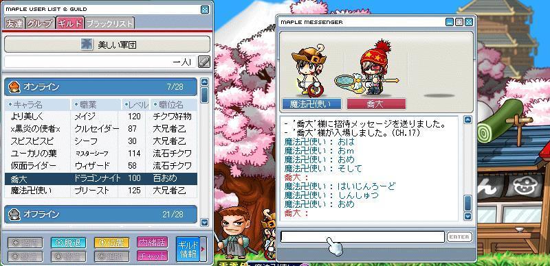 20060322202859.jpg