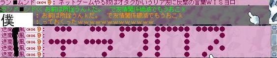 20060726112941.jpg