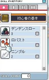 20060929002559.jpg