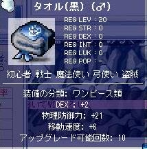 20061008234240.jpg