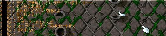 20061019010946.jpg