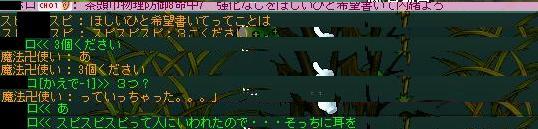 20061019011021.jpg