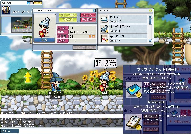 20061025234409.jpg