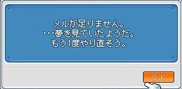 20061030204503.jpg