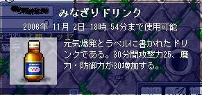 20061102231056.jpg