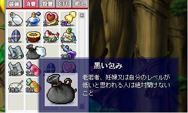20061123204925.jpg