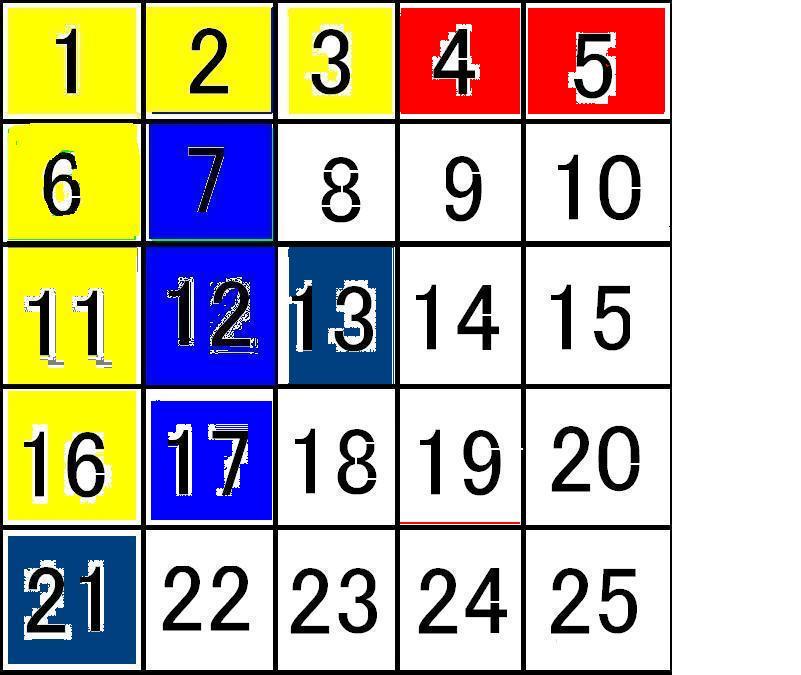 20061123211013.jpg