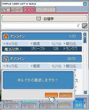 20070225203646.jpg