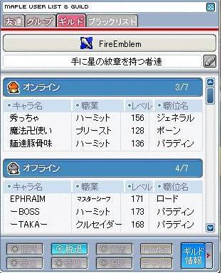 20070225203653.jpg
