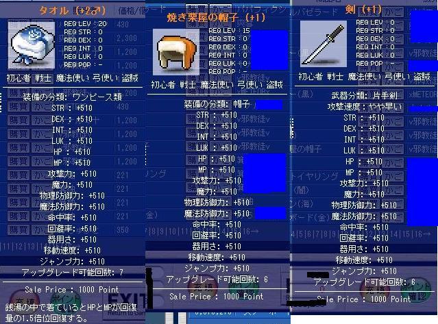 20070321230300.jpg