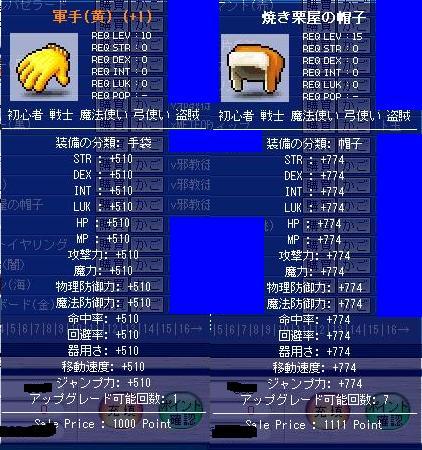 20070321230305.jpg
