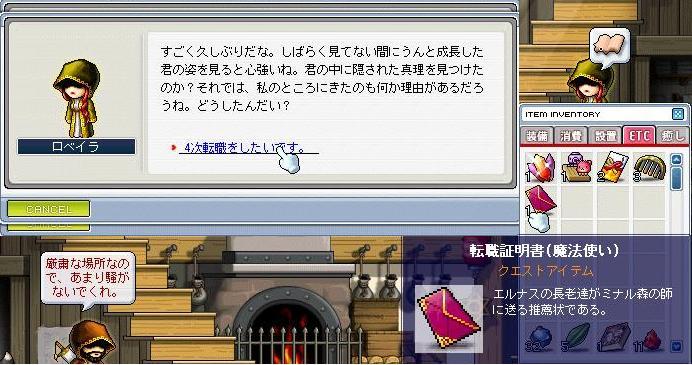 20070330171803.jpg
