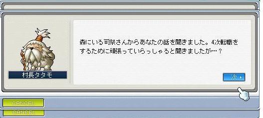 20070330171859.jpg