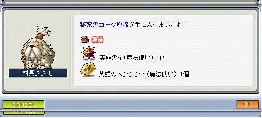 20070330172005.jpg