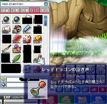 20070405144757.jpg