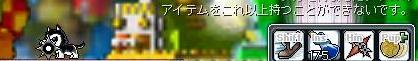 20071106004529.jpg
