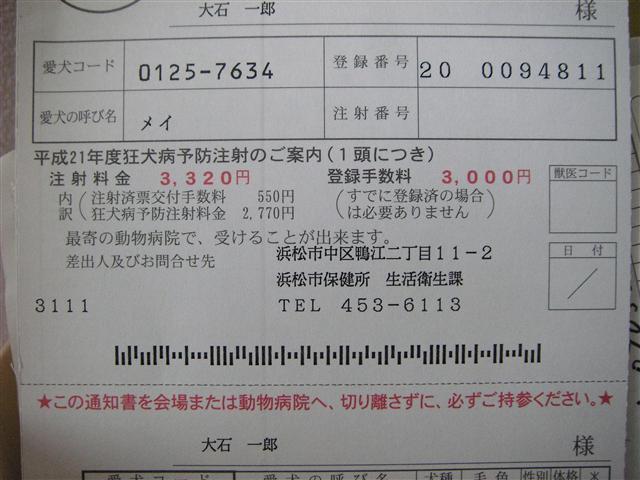 P3290007_R.jpg