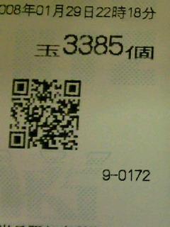 20080130125617.jpg