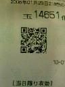 200801301256172.jpg