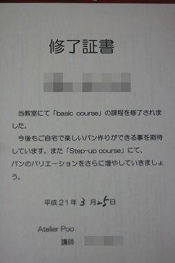 IMG_6848a.jpg