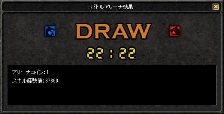 SRO[2011-10-16 13-20-31]_12