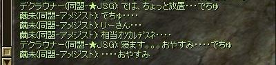 SRO[2011-10-24 02-30-02]_92