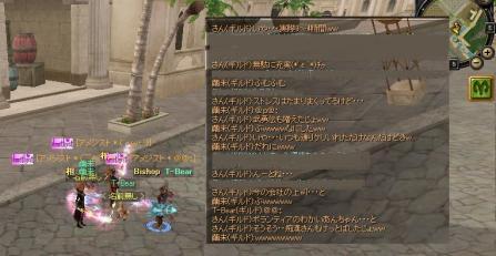 SRO[2011-11-12 01-53-05]_25