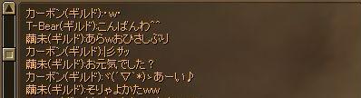 SRO[2011-11-28 01-43-52]_45