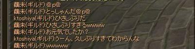 SRO[2011-11-27 13-26-02]_05