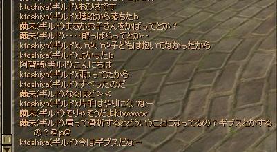 SRO[2011-11-27 13-30-21]_87