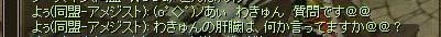 SRO[2011-12-08 22-24-41]_92