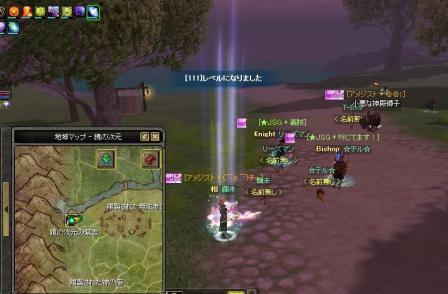SRO[2011-12-21 22-48-07]_43