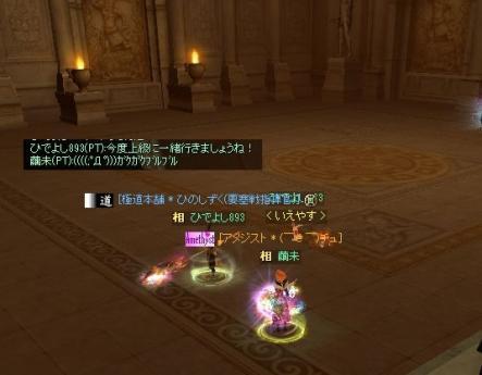 SRO[2012-01-23 03-52-11]_34
