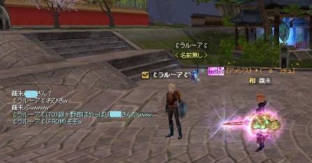 SRO[2012-02-25 04-26-28]_27