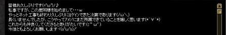 SRO[2012-03-11 20-13-34]_72