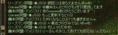 SRO[2012-03-05 23-41-37]_32